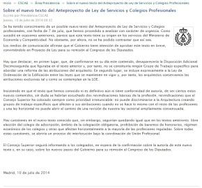 Comunicado del CSCAE sobre la #LCSP 10 Julio2014