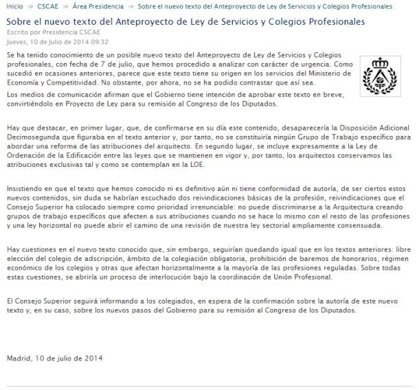 comunicado CSCAE LSCP 10 julio 2014