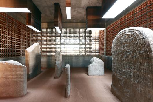 Espacio Transmisor Del TúmuloEstudi D'arquitectura Toni Gironès