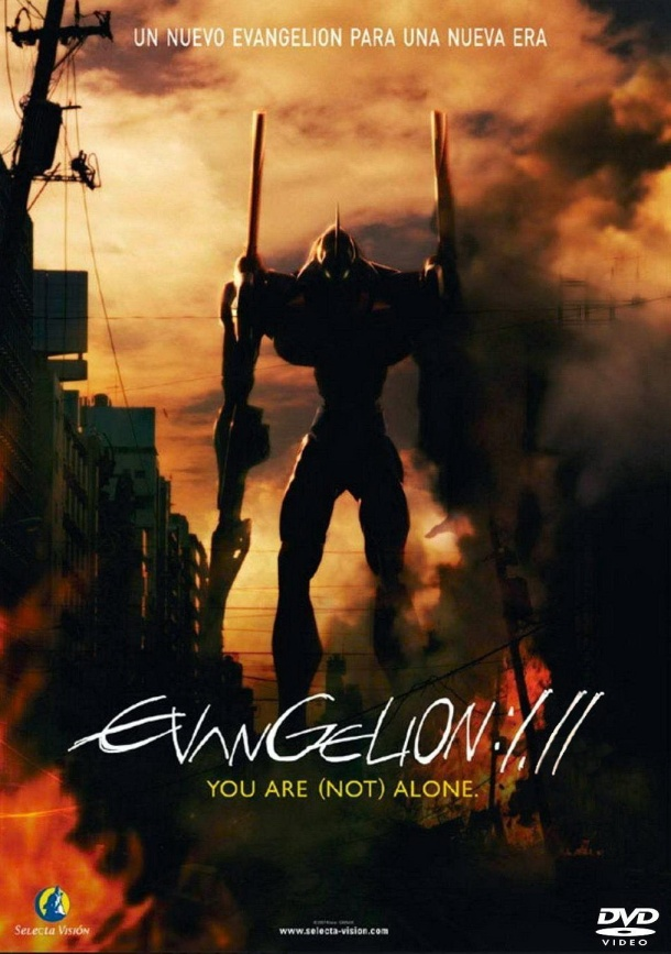 Evangelion_1.11_poster_en_español