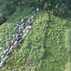 Lugares Olvidados (VI) – Edición EspecialFukushima