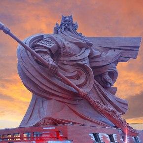 El mundo lo pedía a gritos (I) – La estatua de GuanYu